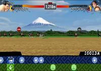 Japan Sumo Cup