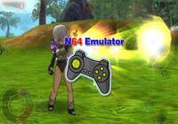 Super N64 Emulator Android