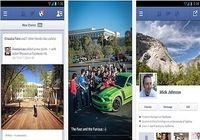 Facebook pour mobile