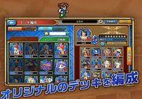 Final Fantasy Digital Card Game iOS