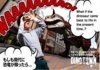 Dino Town iOS
