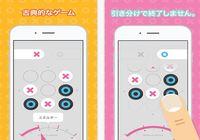 Tac! iOS