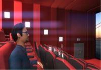 VR ONE Cinéma iOS
