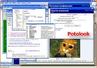 Potolook plugin for Microsoft Outlook