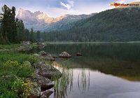 Carpathians Lake Screensaver
