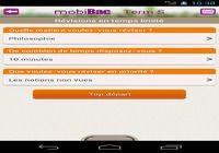 MobiBac Term S iOS