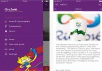 Rio 2016 iOS