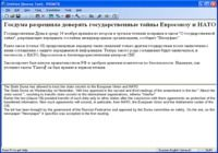 @promt Personal Translator English-Ru