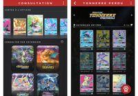 Pokémon TCG Card Dex Android