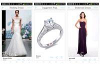 Wedding LookBook iOS