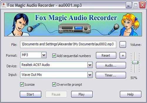 Home » audio recorder.