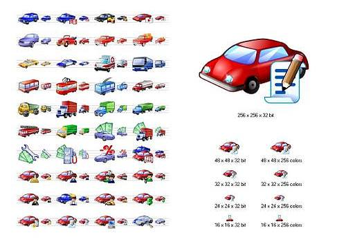 Car Icon Library