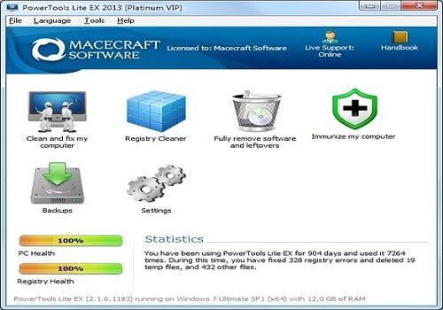 PowerTools Lite EX 2013