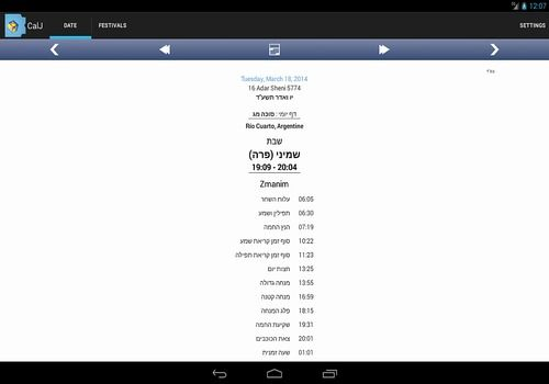Calendrier Juif iOS