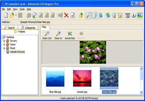 Advanced CATaloguer Pro