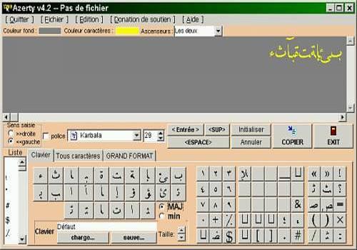 dactylo arabe