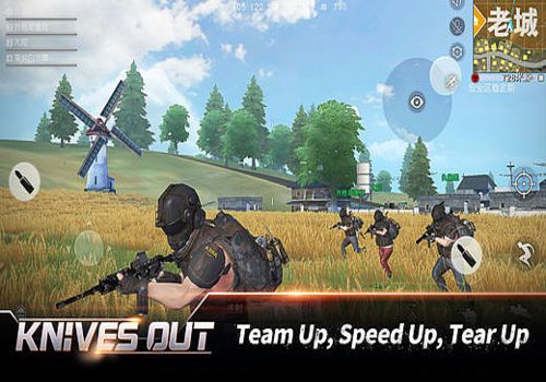 Knives Out PC Client
