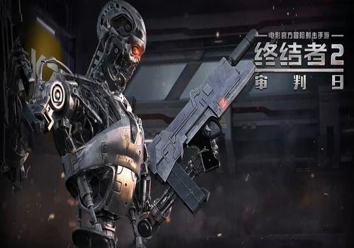 Terminator 2 Battlegrounds PC Client