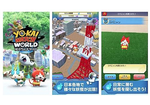 Yokai Watch World Android