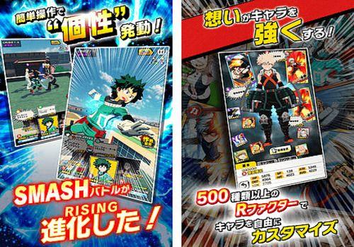 My Hero Academia Smash Rising Android