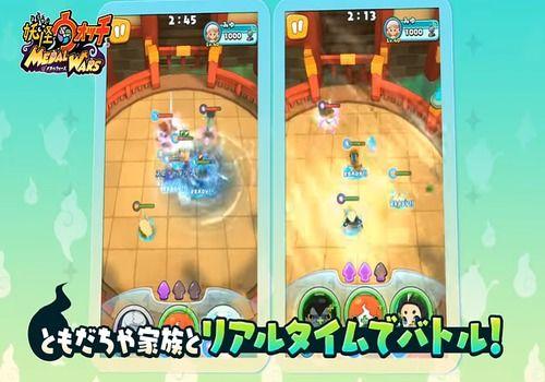 Yokai Watch Medal Wars Android