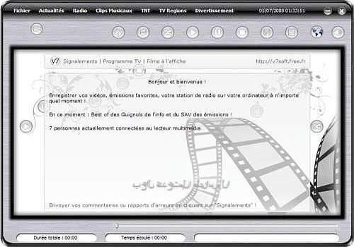 Guide pour télécharger et installer VLC, un logiciel gratuit et en français pour lire toutes les vidéos du monde (film téléchargé, appareil photo, etc). Les différentes versions de Windows embarquent différentes versions de logiciel pour lire des vidéos : Lecteur Windows Media, Media Player, Media...