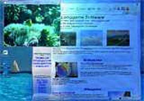 Water ScreenSaver 3D