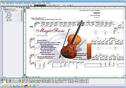 Magicscore Maestro 7