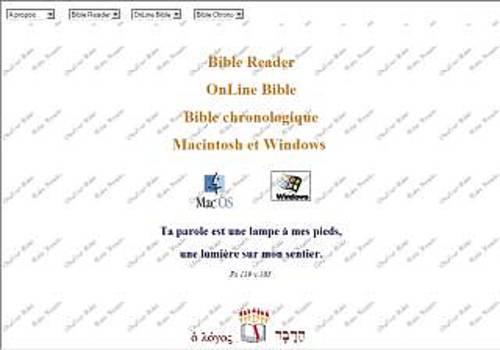 BIBLE PDF SEGOND EN GRATUITEMENT TÉLÉCHARGER LOUIS LA