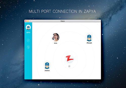 Zapya  pour Mac