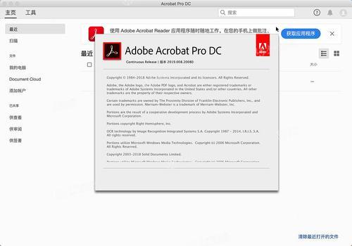 Adobe Acrobat Pro DC pour Mac