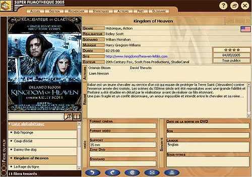 logiciel filmotheque