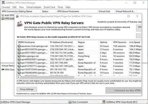 SoftEther VPN and VPN Gate Client