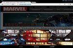 Iron Man 3 Keyboard