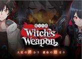 Witch's Weapon IOS zum Download