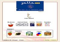 Yalla-2009