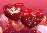 Sweethearts 3D Screensaver
