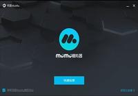 Mumu App Player Mac