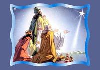 Free Christian Holiday Screensaver