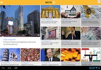 Vesti - news, photo and video