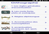 Cours d'orthographe