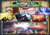 Epic Cards Battle(TCG)