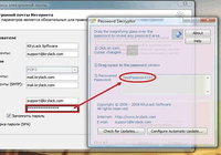 KRyLack Password Decryptor