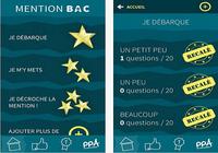 Mention bac iOS