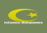 Sonnerie Islam