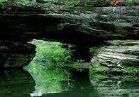 Mystery Lake Screensaver