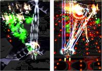 Phoenix HD iOS