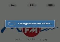 MFM Tunisie