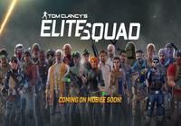 Tom Clancy's Elite Squad IOS