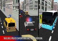 City Driving 3D - PRO